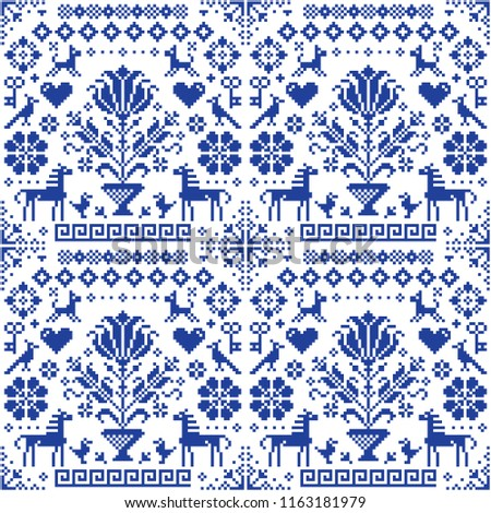 Retro traditional cross-stitch vector seamless pattern. repetitive background inspired German old style embroidery with flowers and animals.  Navy blue symmetric floral decoration with birds, horses