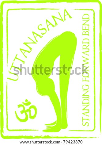 Retro Virabhadrasana Yoga Warrior Pose in Passport Stamp Style Vector Illustration