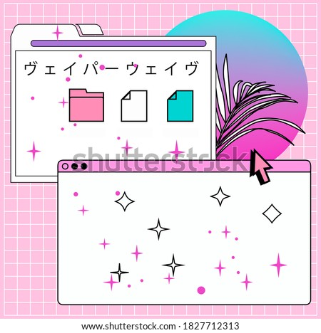 """Retrofuturistic vector illustration of user interface in cartoon anime or manga style. Japanese text means """"Vaporwave""""."""