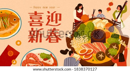 Reunion dinner banner, Asian family cooking delicious hot pot for celebration, Translation: Happy Chinese new year