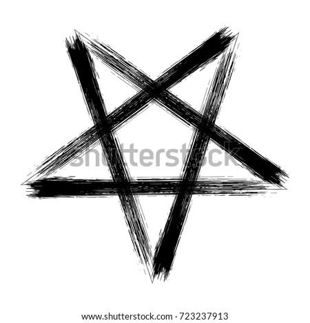 reversed pentagram icon  brush