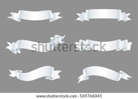 Ribbon banner set.Vector white ribbons.