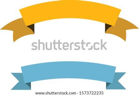 Ribbons, Banners, Curved ribbon, Cyan ribbon, Yellow ribbon