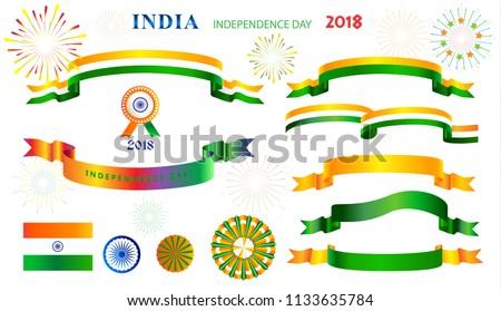Set Icons Independence Day Download Gratis Vectorkunst En Andere