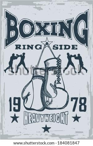 ring side t shirt print