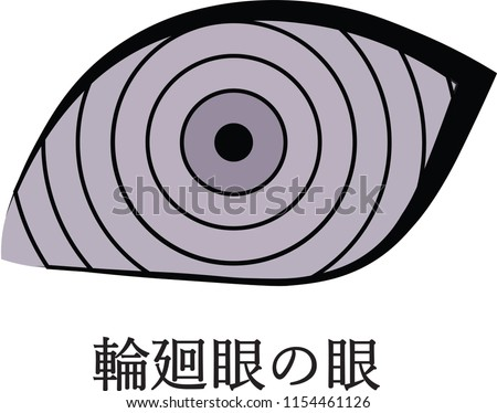 rinnegan  literally meaning