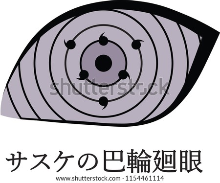 rinnegan of uchiha sasuke  the