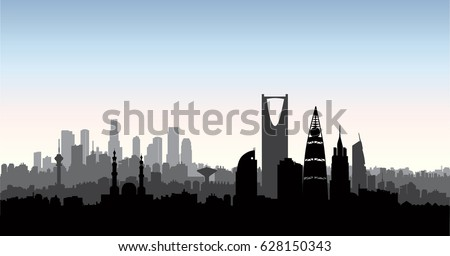 riyadh city skyline cityscape