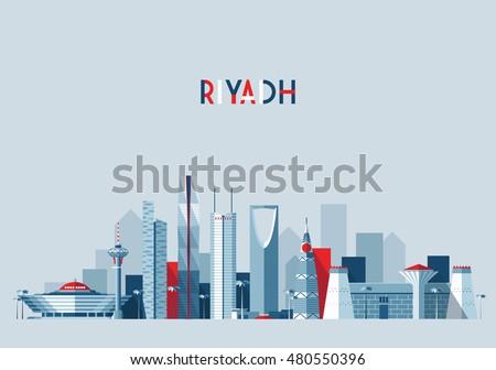 riyadh skyline  vector