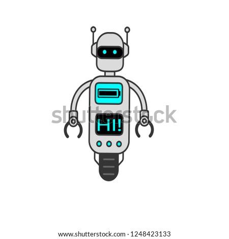robot on gray chatbot icon