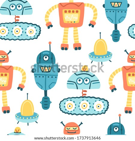 robots aliens seamless pattern