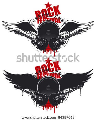 rock festival shield with wings and guitars