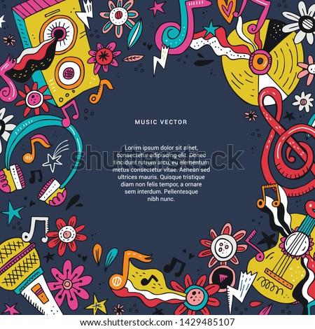 rock n roll doodle color poster