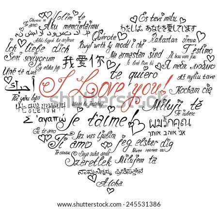 I love you vector download free vector art stock graphics images romantic calligraphy hand drawn heart with words thecheapjerseys Choice Image