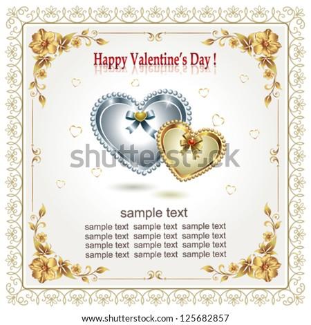 romantic postcard for Valentine's Day