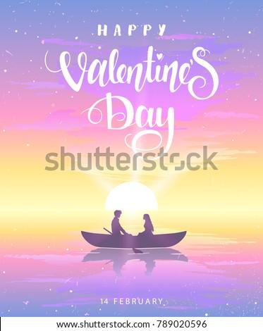romantic silhouette of loving