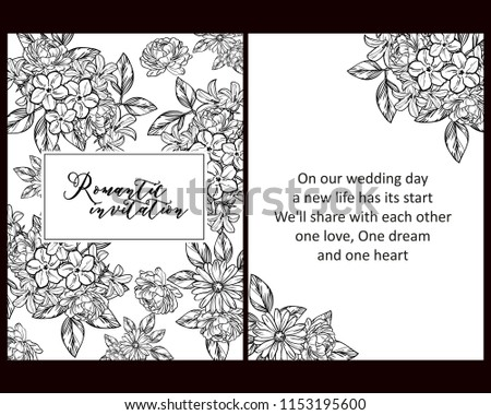 Romantic wedding invitation card suite. Wedding, marriage, bridal, birthday, Valentine's day.