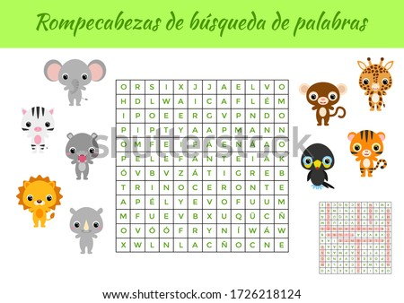 Rompecabezas de búsqueda de palabras - Word search puzzle. Educational game for study Spanish words. Kids activity worksheet colorful printable version with answers. Vector stock illustration Foto stock ©