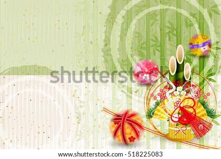 rooster crane greeting card