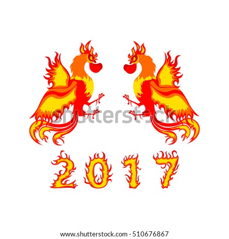 Rooster Design Chinese New Year 2017 Symbol Isolated On A White