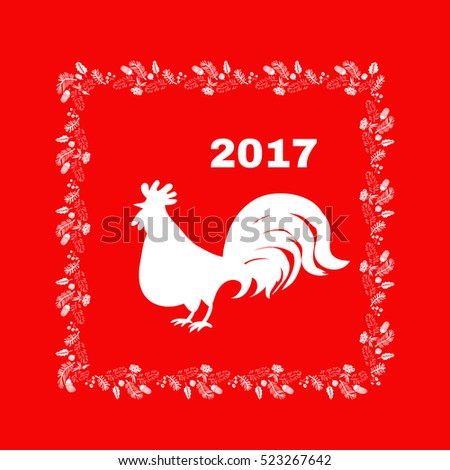 rooster   symbol 2017 new year.
