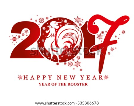 rooster 2017 symbol on the chinese calendar vector red element for new year design