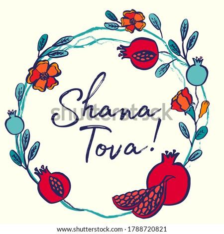Rosh Hashanah greeting card, Jewish New Year. Shana tova on Hebrew - Have a good year. Hand drawn pomegranate wreath vector illustration. Ripe garnet fruit with seeds round frame Foto stock ©
