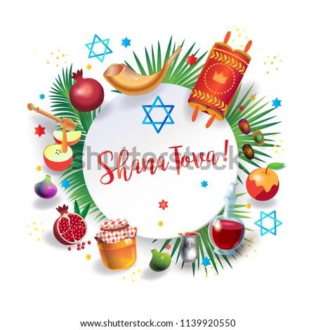 Shutterstock puzzlepix rosh hashanah greeting card jewish new year text shana tova on hebrew have a sweet year honey and apple shofar pomegranate vintage torah scroll m4hsunfo