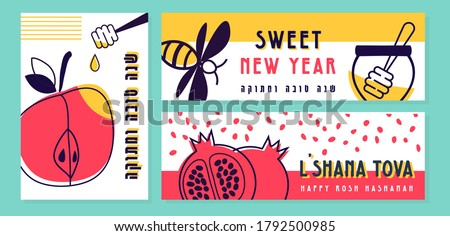 Rosh hashanah Jewish new year holiday greeting card and banner set. Symbols of Jewish holiday Rosh Hashana, New Year. Shana Tova - Blessing of Happy and sweet new year in Hebrew. Vector illustration d