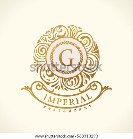 Round calligraphic royal gold emblem. Vector floral baroque monogram. Symbol cafe, restaurant, shop, print, stamp. Vintage luxury letter, G. Logo design template, label for coffee, tea, business card