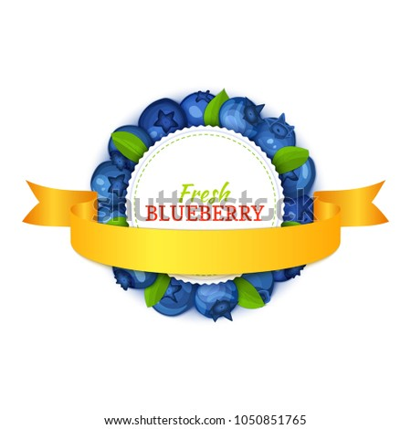 Round colored frame composed of blueberry and ribbon. Vector card illustration. Blue bilberry fresh and juicy Circle frame for design of food packaging juice breakfast cosmetics tea detox diet