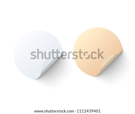 Round colored sticker on a white background, set pack. Vector illustration #1112439401