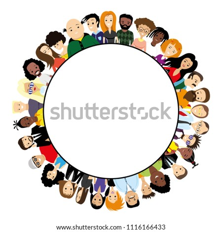 Round frame with different people on a white background.