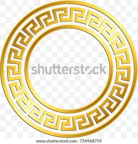 Round frame with traditional vintage Golden Greek ornament, Meander pattern on transparent background. Gold pattern for decorative tiles