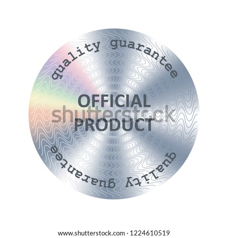 Round hologram imitating sticker. Vector medal, prize, award for label design