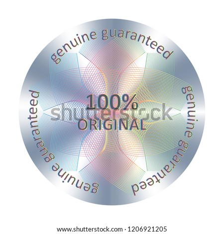 Round hologram sticker. Vector element for product quality guarantee #1206921205