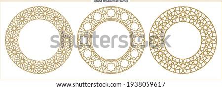 Round ornamental frames, Luxury frames, Arabic, Andalusian, Oriental, Arabesque styles.