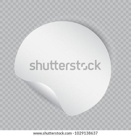 Round paper sticker template with bent edge with translucent shadow. Element for advertising and promotional message isolated on transparent background. #1029138637