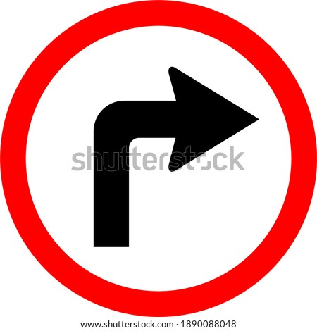 Round traffic sign, Turn right. Allow traffic right or go right side only. Photo stock ©