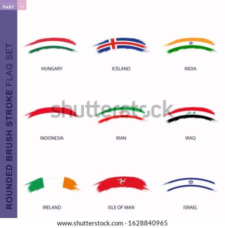 Rounded grunge brush stroke flag set, flags of Hungary, Iceland, India, Indonesia, Iran, Iraq, Ireland, Isle of Man, Israel Foto stock ©