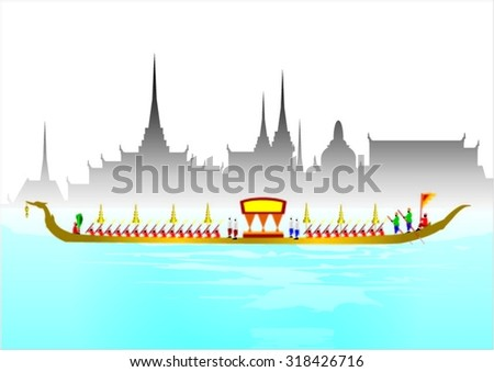 royal barge suphannahong  wat