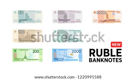 Ruble banknotes of Russia, 2 new banknotes, paper money - vector one size, business art illustration