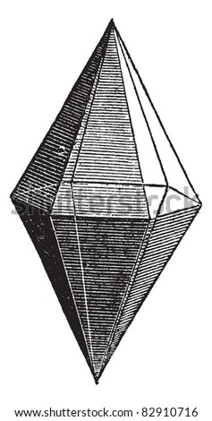 Ruby crystal, vintage engraving. Old engraved illustration of Ruby crystal isolated on a white background. Trousset encyclopedia (1886 - 1891).