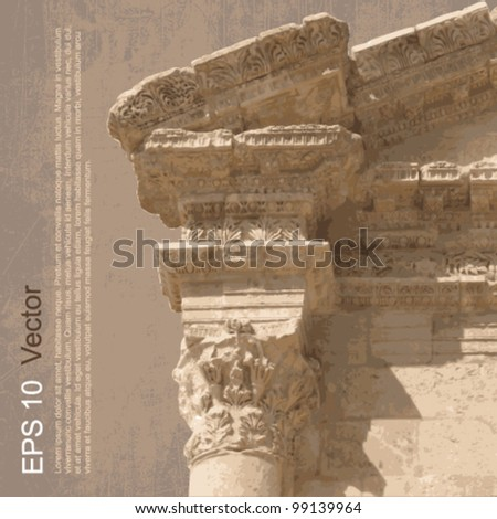Ruins of Ancient City of Gerasa in Jerash, Jordan. Ancient architecture. Vector clip-art, isolated on neutral background. More in my portfolio