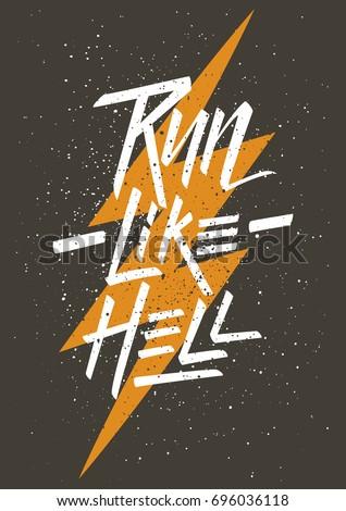 run like hell inspirational