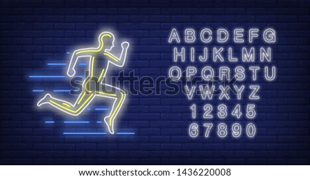 Running man neon sign. Silhouette of guy running fast on brick wall background. Vector illustration in neon style for banners, signboards, flyers