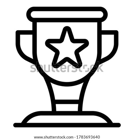 running star cup icon outline