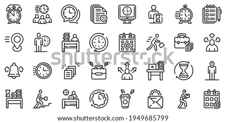 Rush job icons set. Outline set of rush job vector icons for web design isolated on white background Сток-фото ©