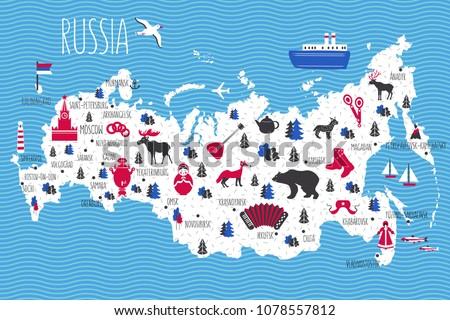 russia cartoon travel vector