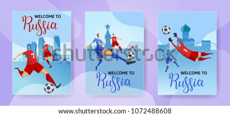 russia football players on